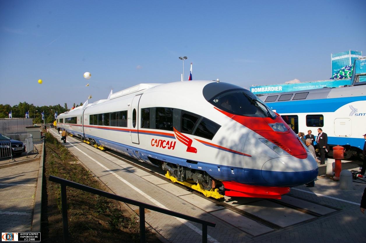 Желзнодорожный транспорт фото 3