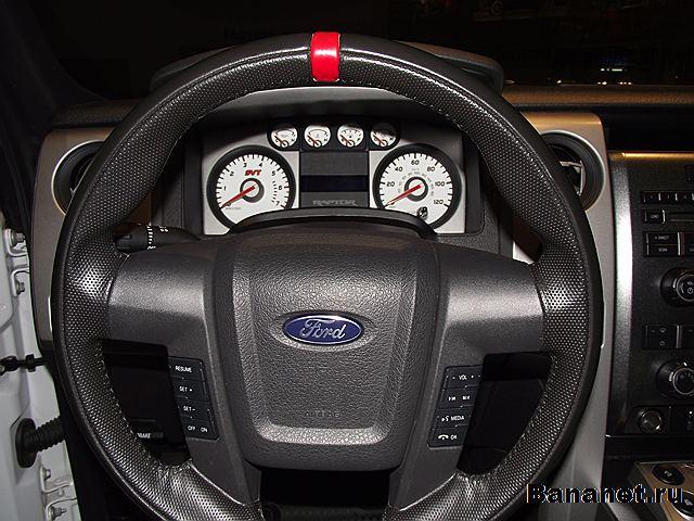 Форд Ф150