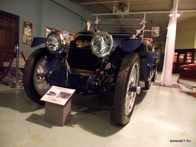 Музей Packard Motor Company