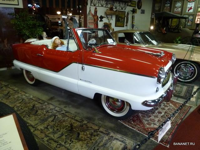 Музей старинных автомобилей