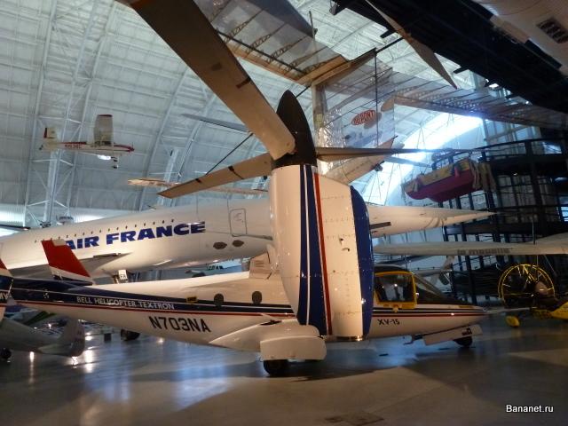 Самолет с вертикальным взлетом