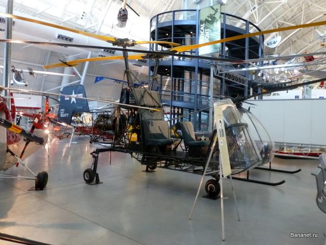 Вертолет кабриолет