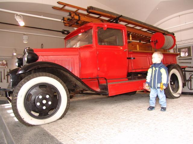 Музей Пожарной Охраны