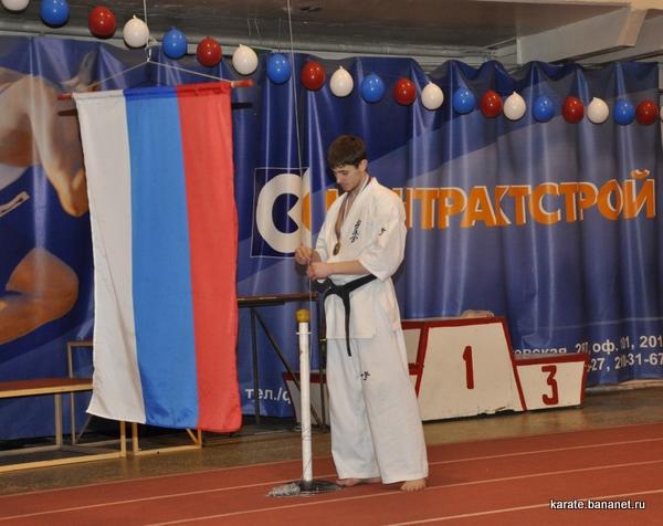 Каратэ Киокусинкай Тюмень Екатеринбург